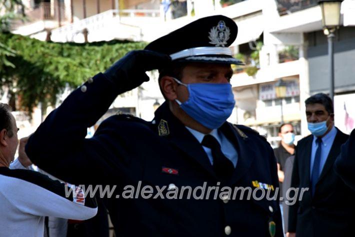 alexandriamou.gr_katathesi28102DSC_0463