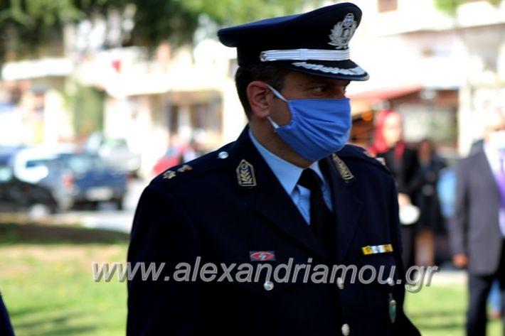 alexandriamou.gr_katathesi28102IMG_0817