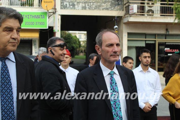 alexandriamou.gr_17noevri2019028