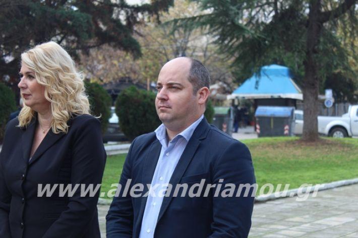 alexandriamou.gr_17noevri2019032