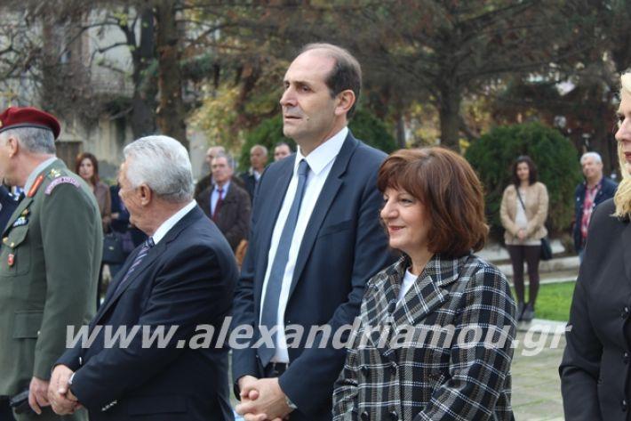 alexandriamou.gr_17noevri2019034