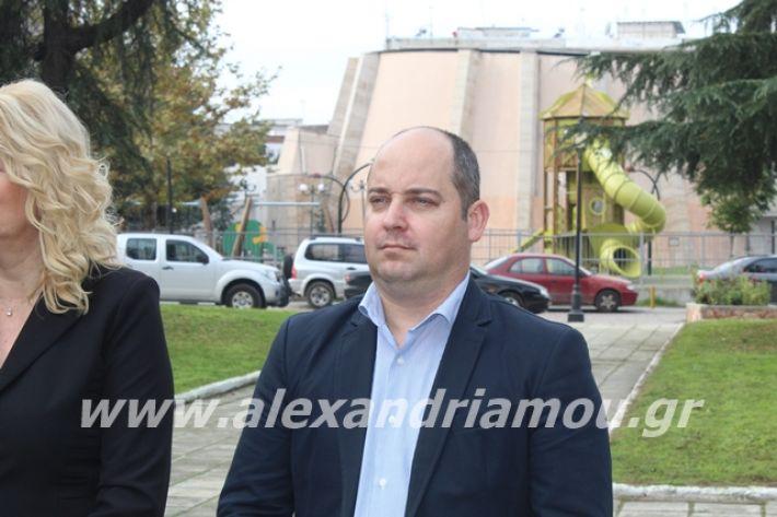 alexandriamou.gr_17noevri2019037