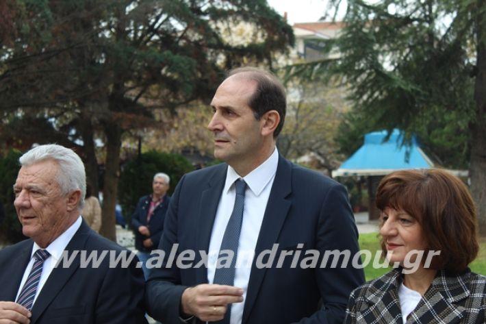 alexandriamou.gr_17noevri2019040