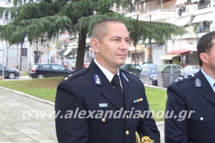 alexandriamou.gr_17noevri2019043