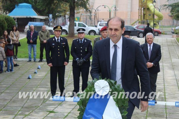 alexandriamou.gr_17noevri2019064