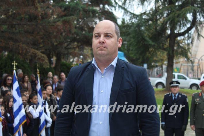alexandriamou.gr_17noevri2019096