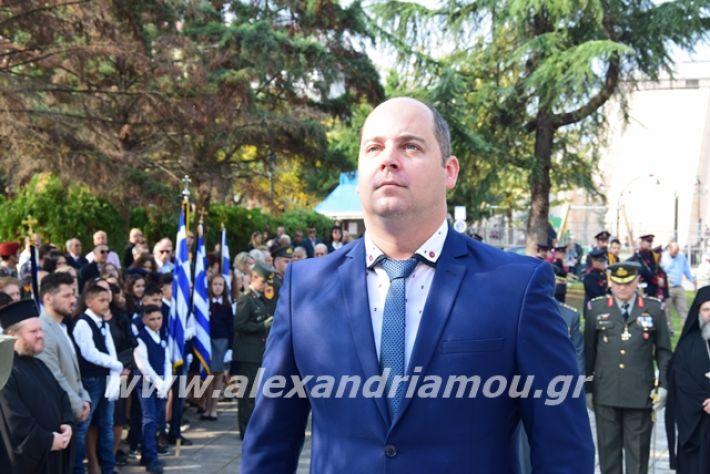 alexandriamou.gr_katathesi2019a064