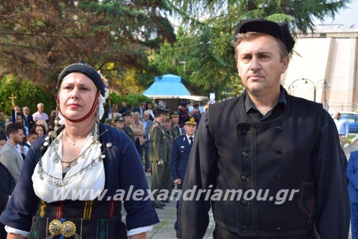 alexandriamou.gr_katathesi2019a100