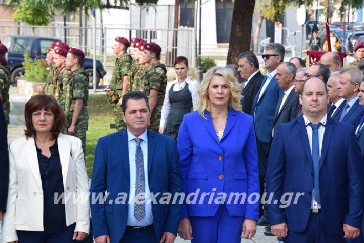 alexandriamou.gr_katathesi2019a114
