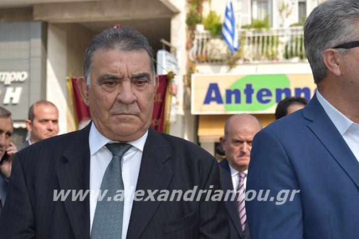 alexandriamou.gr_katathesi2019a210