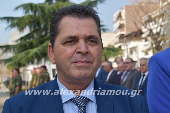 alexandriamou.gr_katathesi2019a242