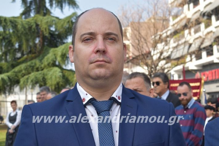 alexandriamou.gr_katathesi2019a247