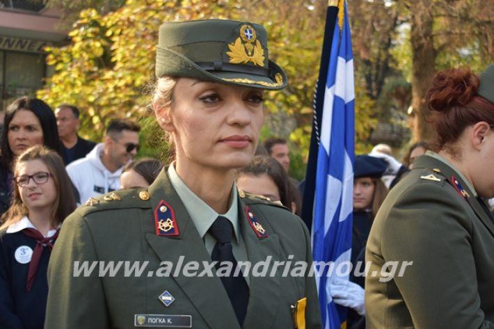 alexandriamou.gr_katathesi2019a264