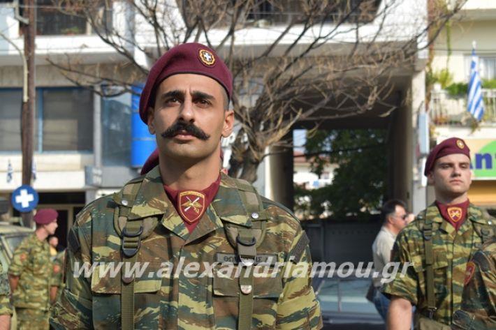 alexandriamou.gr_katathesi2019a266