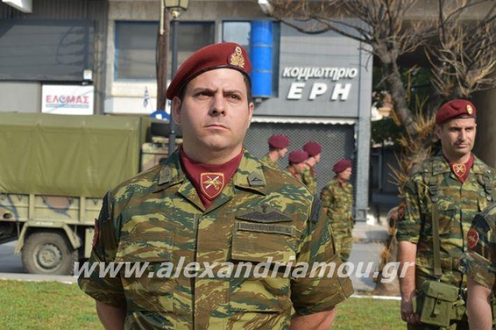 alexandriamou.gr_katathesi2019a269
