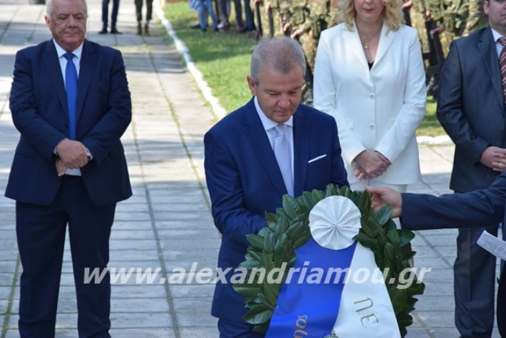 alexandriamou.gr_katathesi2819208