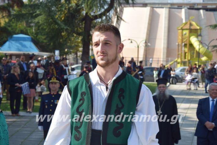 alexandriamou.gr_katathesi2819298