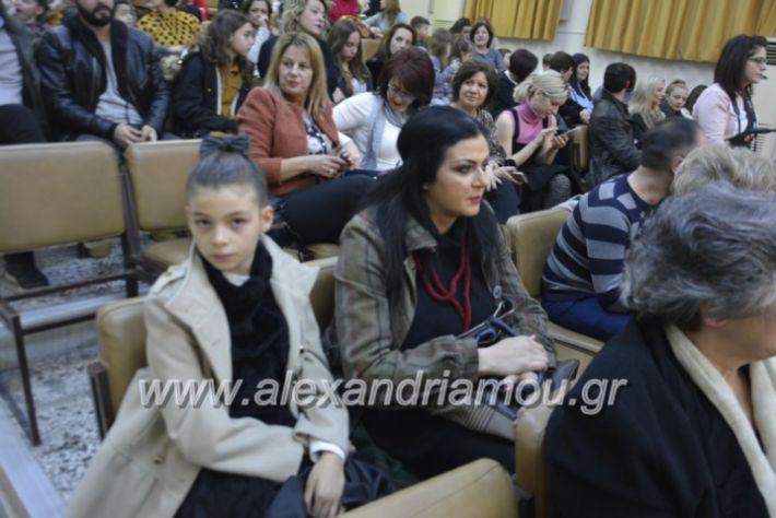 alexandriamou.katsarelia002
