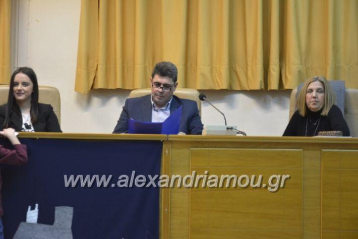 alexandriamou.katsarelia011