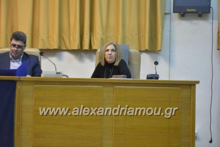 alexandriamou.katsarelia012