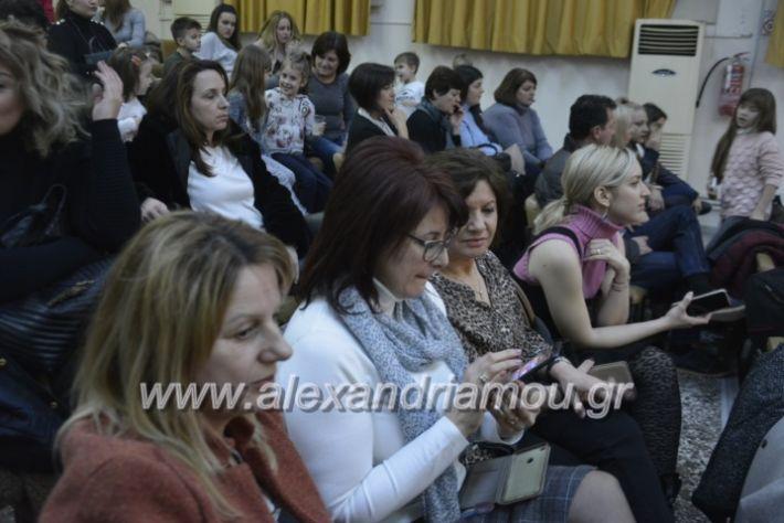 alexandriamou.katsarelia019