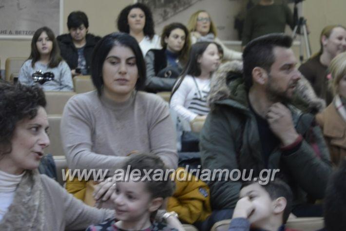 alexandriamou.katsarelia023