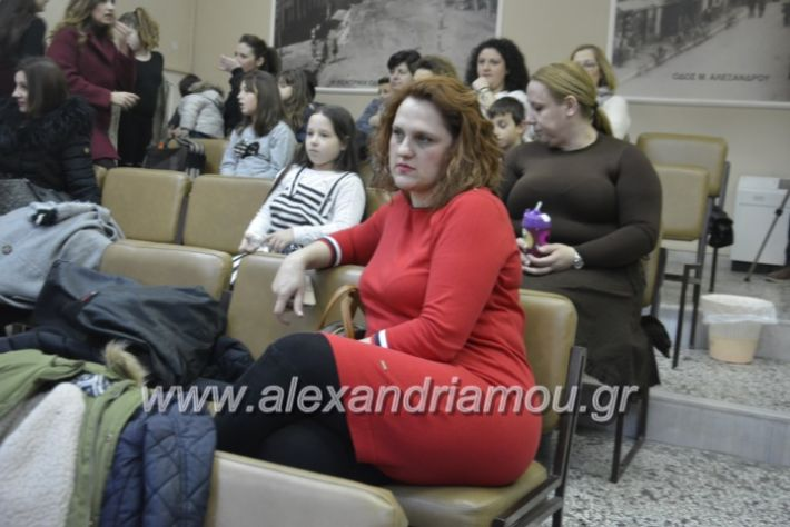 alexandriamou.katsarelia037