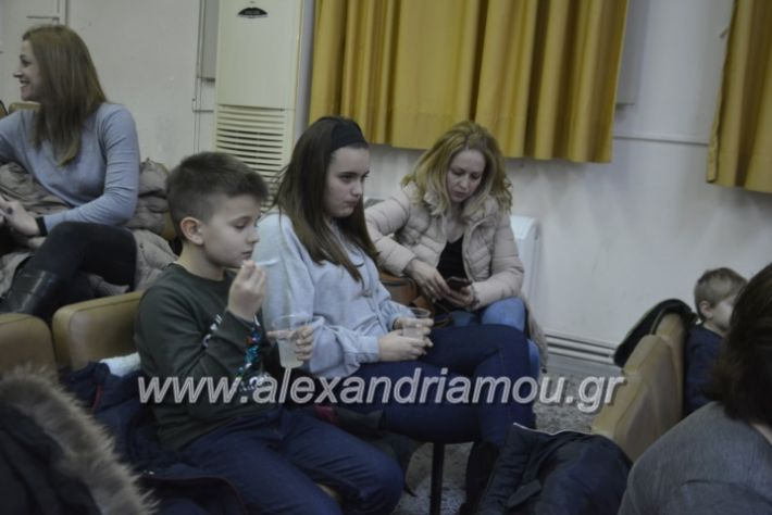 alexandriamou.katsarelia038