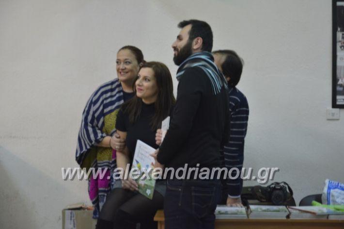 alexandriamou.katsarelia049