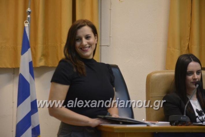 alexandriamou.katsarelia064