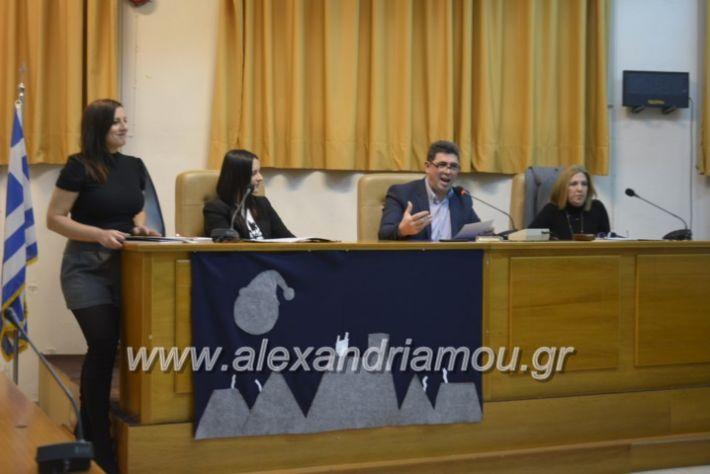 alexandriamou.katsarelia071