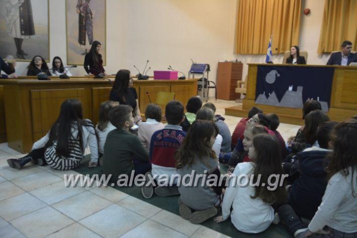 alexandriamou.katsarelia088