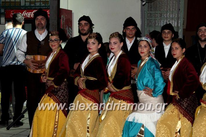 alexandriamou_kavasilea19.6.19050