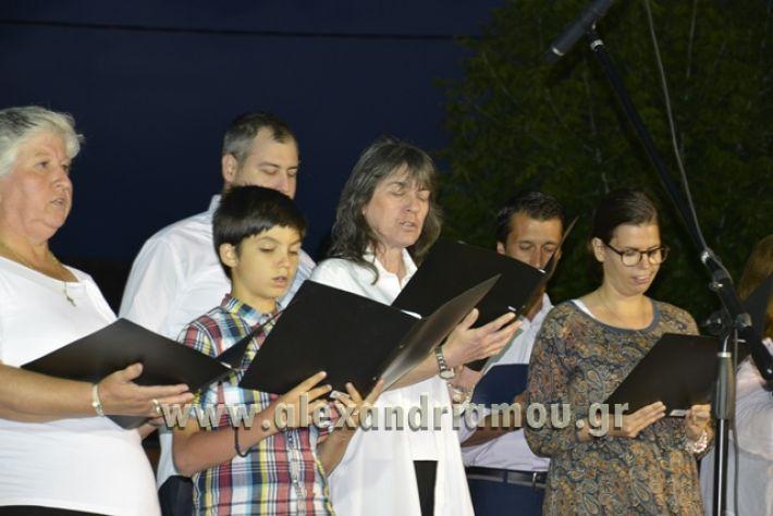 alexandriamou_kavasileia_20171008