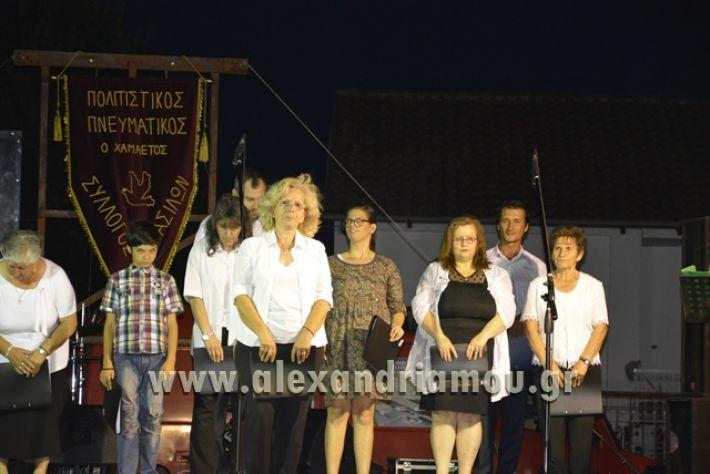 alexandriamou_kavasileia_20171032