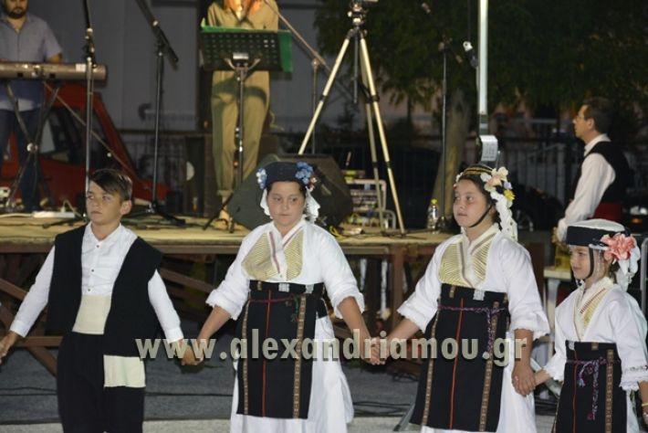 alexandriamou_kavasileia_20171038