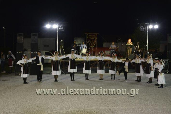 alexandriamou_kavasileia_20171042