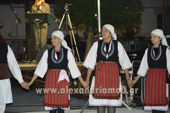 alexandriamou_kavasileia_20171056