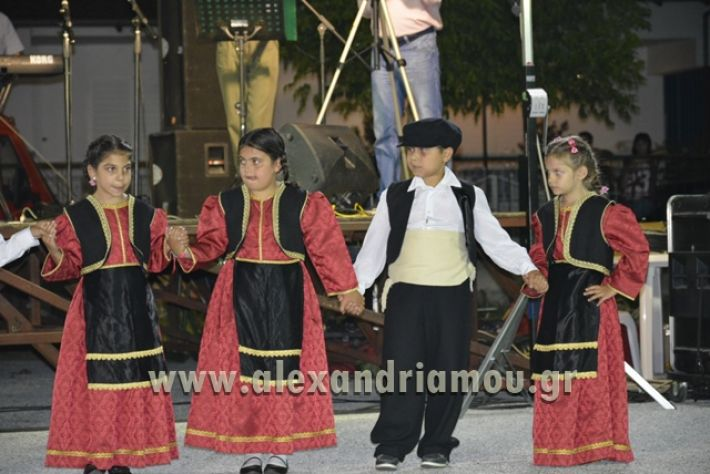 alexandriamou_kavasileia_20171140