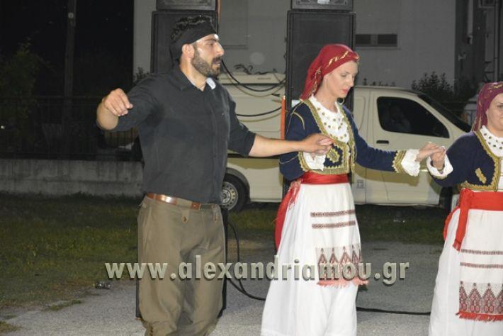 alexandriamou_kavasileia_20171173