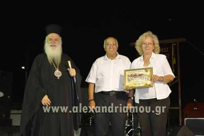 alexandriamou_kavasileia_20171196