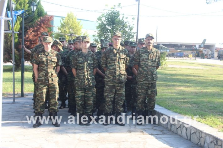 alexandriamou.gr_keasprofitisilias2019001