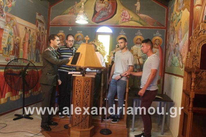 alexandriamou.gr_keasprofitisilias2019003