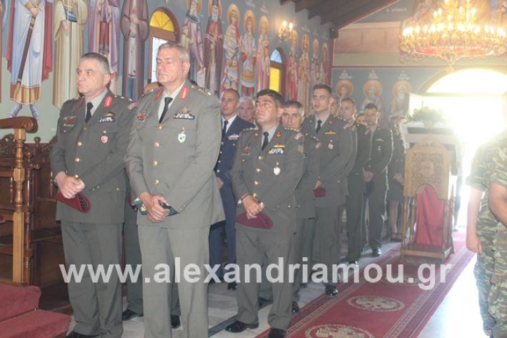 alexandriamou.gr_keasprofitisilias2019005