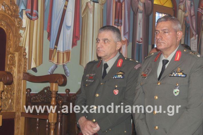 alexandriamou.gr_keasprofitisilias2019006