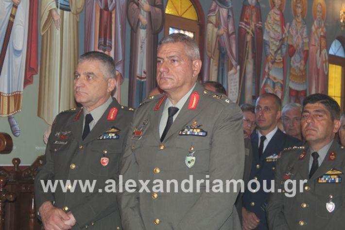 alexandriamou.gr_keasprofitisilias2019007