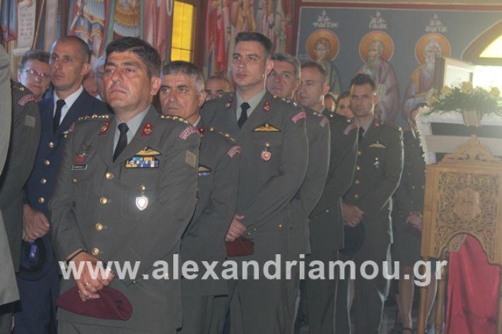 alexandriamou.gr_keasprofitisilias2019008