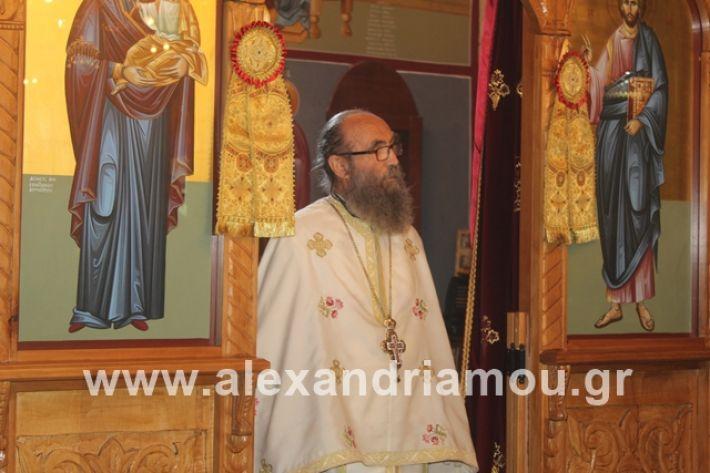 alexandriamou.gr_keasprofitisilias2019010