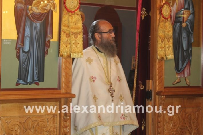 alexandriamou.gr_keasprofitisilias2019011
