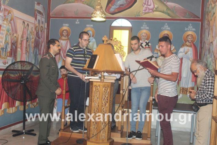alexandriamou.gr_keasprofitisilias2019012